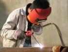 专业改水改电改地暖卫浴洁具安装维修防水管道安装维修