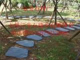 青石板汀步石踏步石墊腳石庭院花園公園鋪路石踏步石金譽石材廠