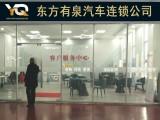 天津东丽区较近的验车上保险的地点在哪周六日能验车交罚款吗