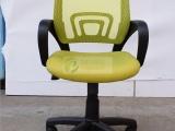 升降办公椅厂家网布带扶手会议椅经理椅批发职员椅旋转电脑椅
