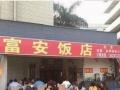 平湖科园西路 餐饮快餐店转让(个人)