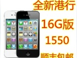 Apple/苹果 iphone 4 16G 港版 苹果4代 苹果