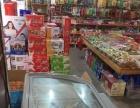 河星村 百货龙泉超市 商业街卖场