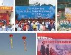 专业暖场 中秋节 国庆节 民间艺术 活动策划布置
