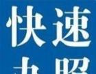 丁蜀镇代理记账会计、宜兴市丁蜀镇紫砂公司注册代理