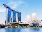 如何办理新加坡移民