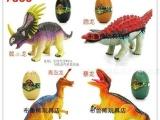 批发 恐龙蛋 拼装迷你恐龙玩具 塑料恐龙