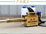厂家直销水田弥雾机 蔬菜大棚专用烟雾机 汽油脉冲弥雾机