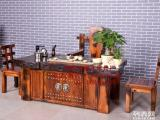 老船木家具船木茶桌椅组合原生态实木泡茶桌椅 茶艺桌茶几茶台