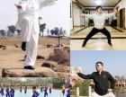 长沙太极拳武术暑假班开始报名啦 少儿太极拳基本功健身