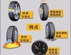 创业,找项目,上海游龙 安全龙牌轮胎 平台与扶持,零风险投资