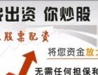 期货手机开户 专业分析师指导 盈利在80%