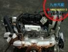 别克GL8 君威2.5发动机