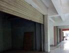 蝶山一路1号紫荆花园东区 住宅底商 43平米