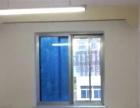 龙山区教师新村 2室1厅 朝南 中等装修