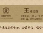 湖南矿交所交诚信返佣招商合作伙伴