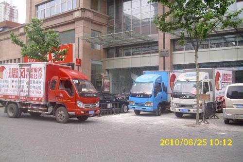杭州蚂蚁搬家公司,一流服务,优惠的价格,守时 讲信誉