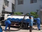 顺义区10吨抽粪 专业抽污水公司