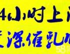 长安锦厦催乳师-专注产后少奶 乳房肿胀 乳腺炎