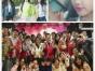 武汉摄像、微电影、宣传片、婚前微电影制作