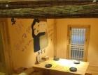 小木屋米酒店寻找合伙人