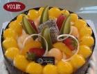 生日水果蛋糕鲜花城厢涵江荔城秀屿仙游莆田鲜花蛋糕店
