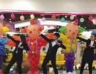 气球装饰 圣诞气球布置 婚礼庆典宝宝宴气球布置