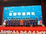 深圳在职EMBA总裁班2020年招生简章及学费介绍