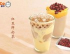 来加盟coco奶茶,重庆怎么开一家coco都可茶饮加盟店