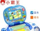 小霸王早教机学前幼儿童宝贝电脑3岁以上益智玩具