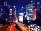 聊城注册离岸公司香港、个人结汇5万美金限制了怎么办