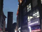 凤城一路(锦园君逸)临街商铺五证齐可餐饮、急售