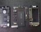 首亿数码手机授权维修中心