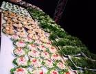 创意美食/小吃 年会围餐 盆菜 自助餐上门制作