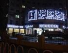 天津南开led超薄灯箱制作,有什么种类欢迎您来电咨询