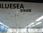 蓝海厂家供应杭州 汽车打磨房 厂家直销 质量有保