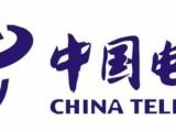 南宁电信宽带优惠套餐2020,南宁电信宽带套餐介绍2020
