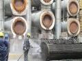 宁波市清洗工业管道 化学清洗冷凝器 清洗换热器
