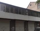东岳路与永兴大街路口加油站南邻沿街门市房4