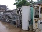 南宁电柜回收,南宁高低压电柜回收,南宁配电柜回收