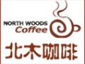 北木咖啡 诚邀加盟