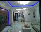 徐圩新区幸福家园 110平米 出售