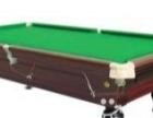 球房专用台球桌销售 球房专用台球桌批发 价格优惠