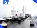 承接腐蚀品内河船舶运输 化工腐蚀品船舶运输