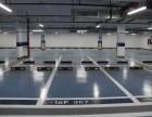 淮安德克建材专业生产耐磨地坪材料金刚砂
