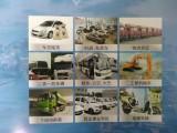 車輛監控追蹤,汽車北斗導航,天津GPS車輛衛星定位