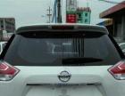 日产 奇骏 2014款 2.0 CVT XL 两驱舒适版-首付3