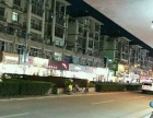 皖南第一街A区鸿星尔克对 商业街卖场 30平米