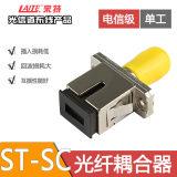 南京超市信息工程工厂sc耦合器st法兰盘通用来特配准信息工程