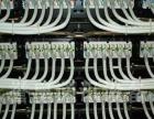 南京 网络布线 南京网络专业维修及维护